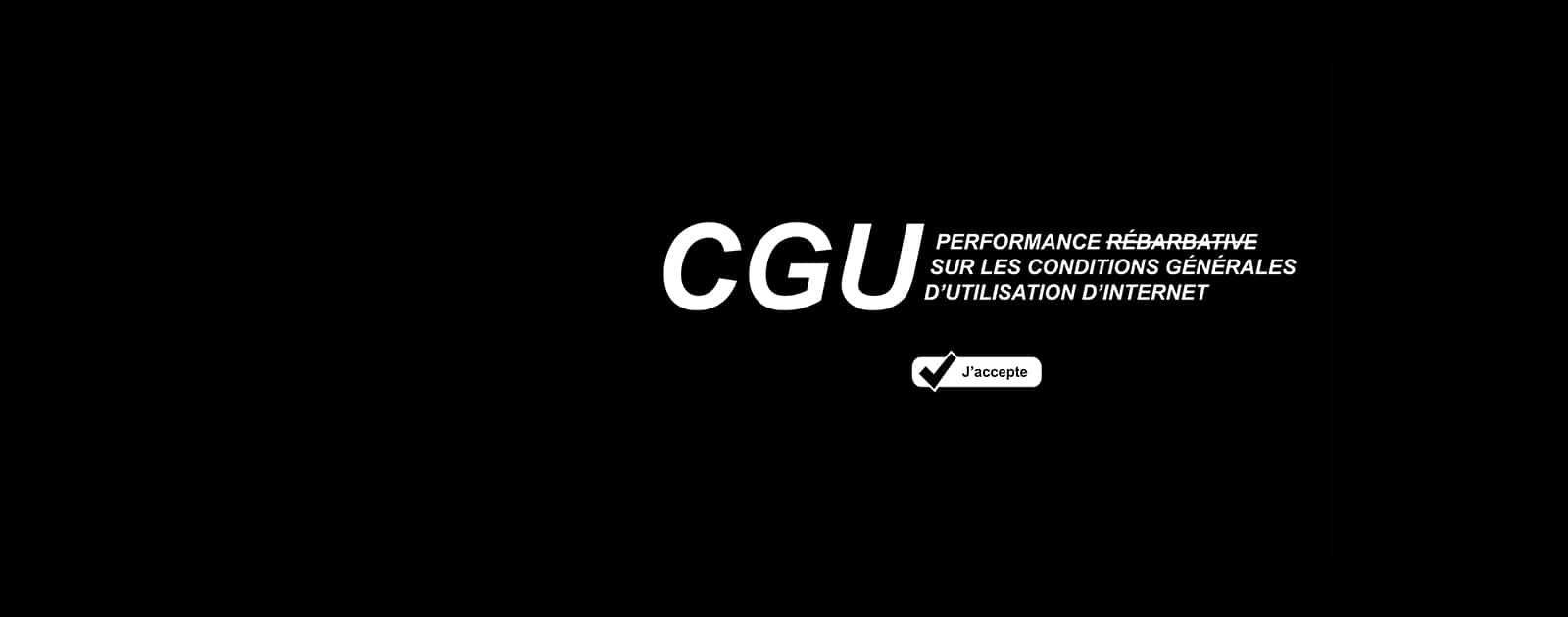 «CGU»