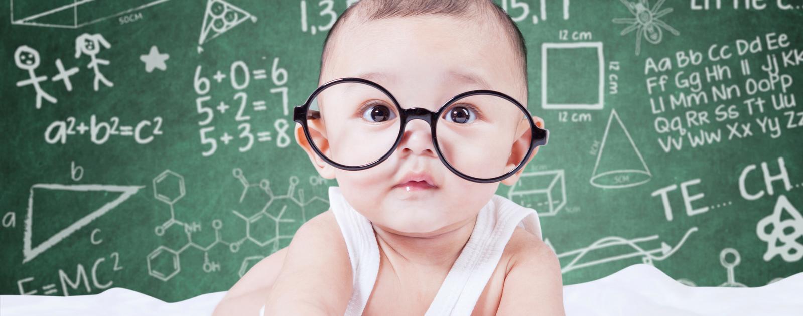 Bébé est un génie #1